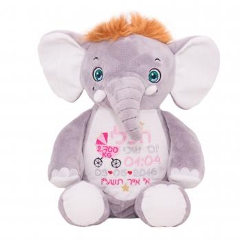 בובת פיל עם רקמה