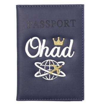 כיסוי דרכון כחול