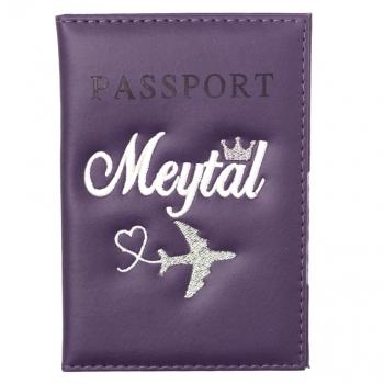 כיסוי דרכון סגול