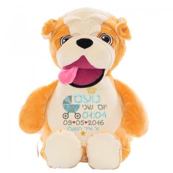 בובה עם רקמה בדמות כלב