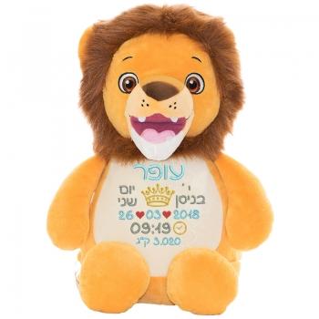 בובה עם רקמה בדמות אריה