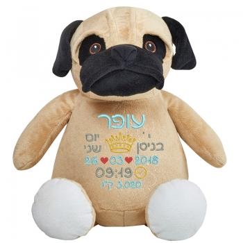 בובה עם רקמה בדמות כלב פאג