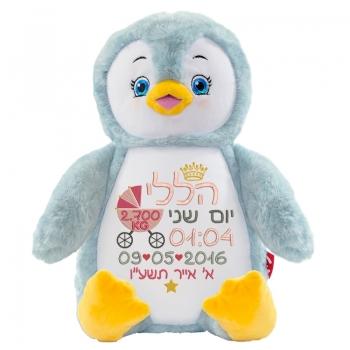בובה עם רקמה בדמות פינגווין